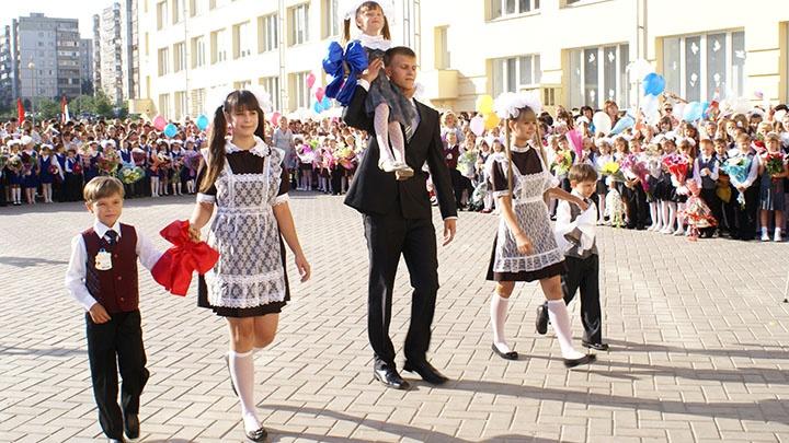 В ленинградские школы придут 17,5 тысяч первоклассников