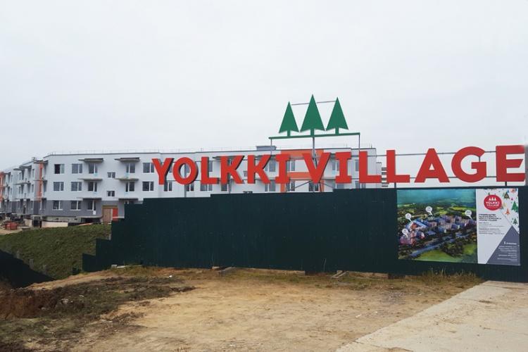 В ЖК Yolkki Village начались работы по строительству очистных сооружений