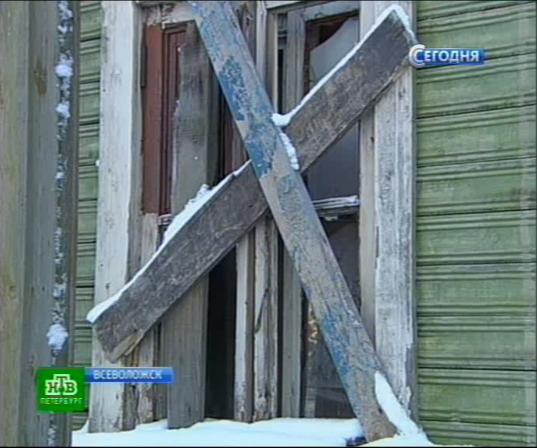 Из-за проволочек в Росимуществе жительница Ленобласти живет в разваливающемся доме