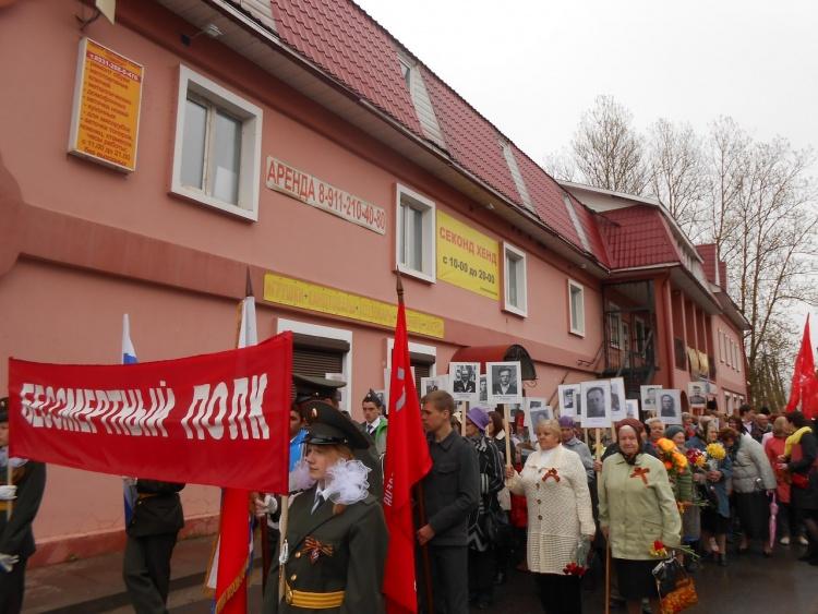Празднование Дня Победы в посёлке имени Свердлова