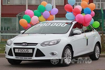 Всеволожский завод выпустил 700-тысячный Ford