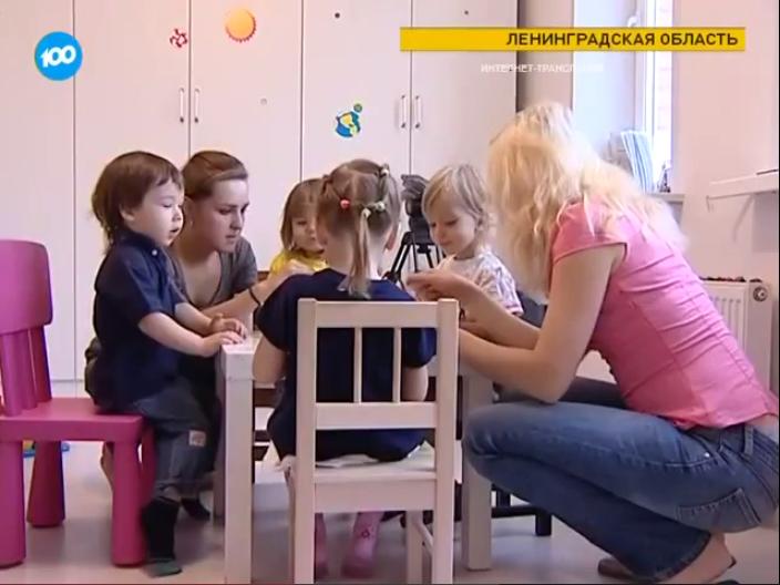Больше тысячи детей Всеволожского района ждут места в детских садах (видео)