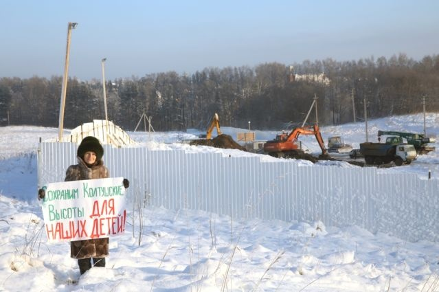 Активисты просят Дрозденко разобраться с ситуацией с Колтушскими высотами