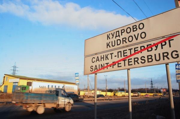 Застройщики потратят 3 млрд рублей на строительство дорог в Кудрово