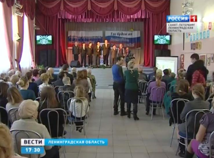 Школе в пос. Щеглово присвоили имя легендарной 136-й гвардейской дивизии (видео)