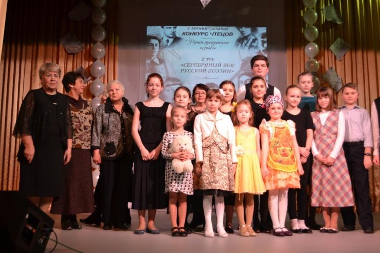 В Кузьмоловском ДК прошёл второй тур конкурса чтецов «Души прекрасные порывы…»