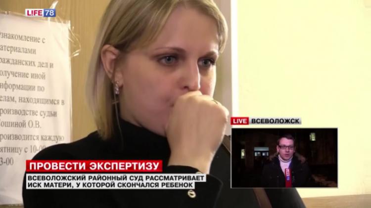 Суд Всеволожска определяет вину врачей в смерти годовалой пациентки (видео)