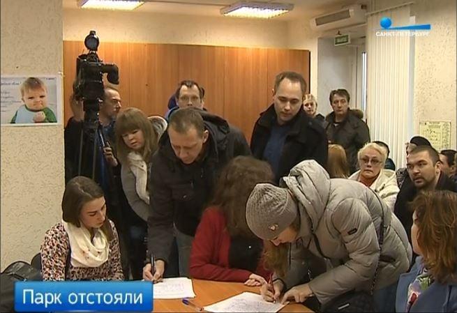 Слушания о застройке парка в Кудрово завершились победой местных жителей (видео)