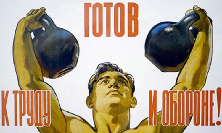 В Токсово проверят, кто из спортсменов готов к труду и обороне