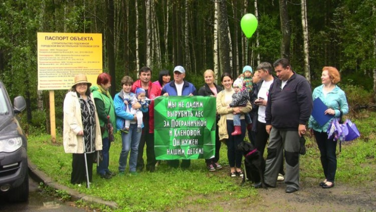 В Сертолово состоялся народный сход в защиту леса