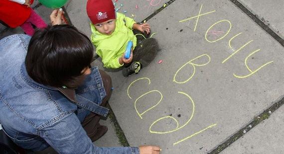С детскими садами в Сертолово по-прежнему проблема