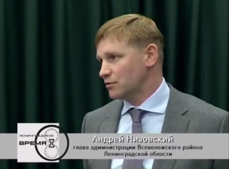 Разбираться с земельными спорами во Всеволожском районе, будет новый глава его администрации (видео)