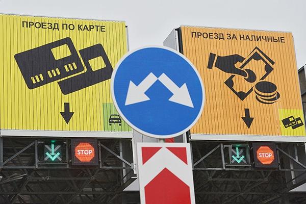 Платный въезд в Петербург: миссия невыполнима?