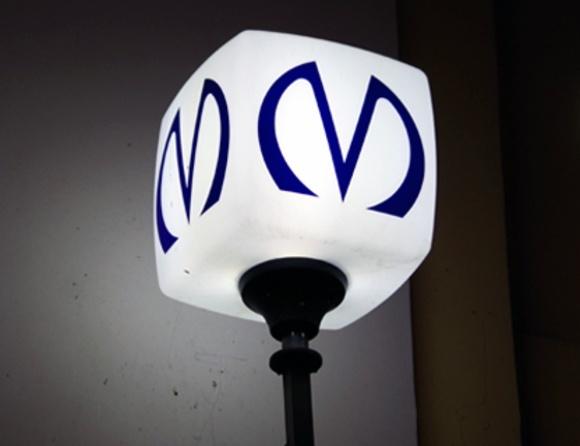 Жителей Всеволожска спросят, что они думают о логотипе петербургского метро