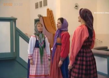 Фольклорные традиции в поселке Токсово