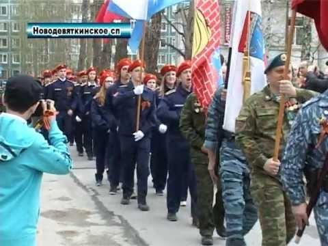 Программа празднования Дня Победы в Новом Девяткино