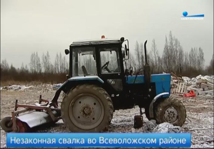 Незаконная свалка на Южном шоссе во Всеволожске закрыта