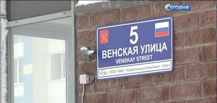 Кудровская высотка «промокла», испортив новоселам нервы и ремонт (видео)