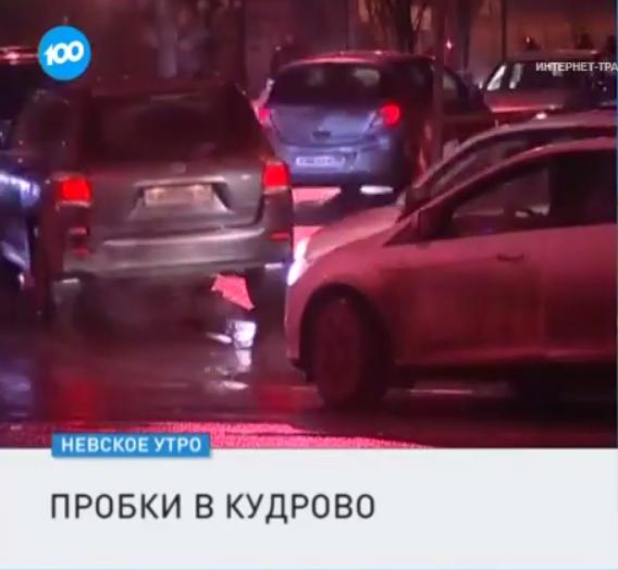 Автомобильные пробки добрались до деревни Кудрово (видео)