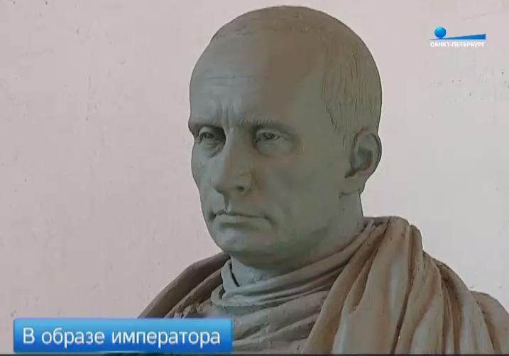 Во Всеволожском районе появится памятник Владимиру Путину в образе императора (видео)