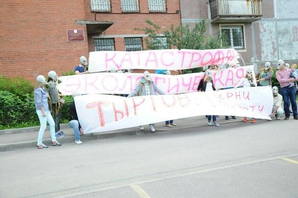 Активисты из поселка Свердлова просят возбудить уголовные дела в отношении чиновников виновных в экологической катастрофе
