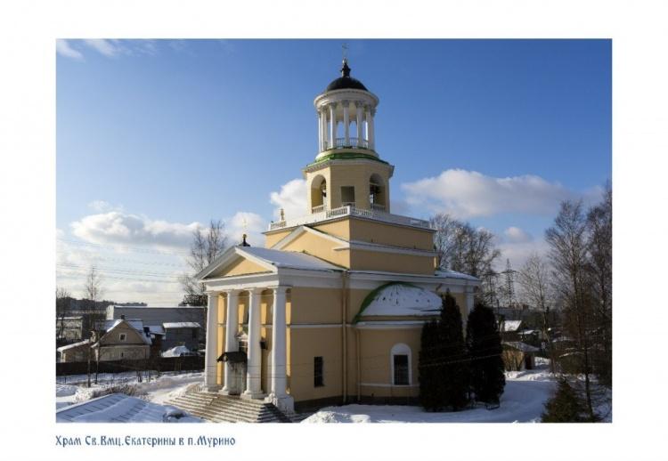 В Екатерининском храме в Мурино появился электронный звонарь