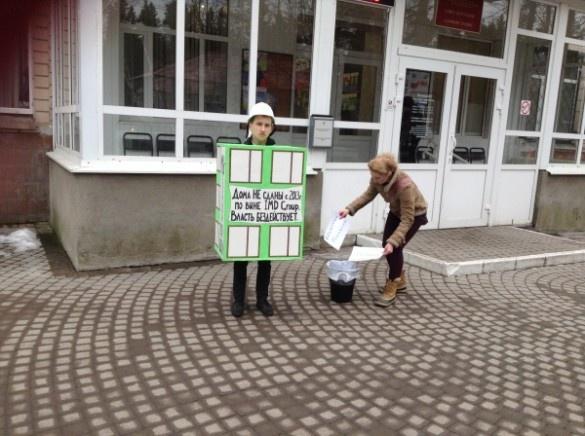 Пайщики ЖК «Черничная поляна» провели серию пикетов