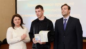 Мультицентр социальной и трудовой интеграции во Всеволожске выпустил третий поток специалистов