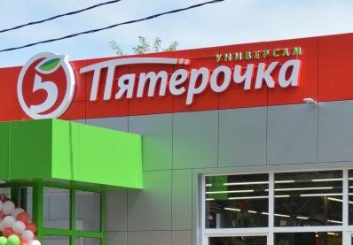 Охранник «Пятерочки» в Кузьмолово удерживал двоих детей в подсобке