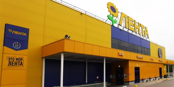 Гипермаркет Лента: бомба замедленного действия в Буграх