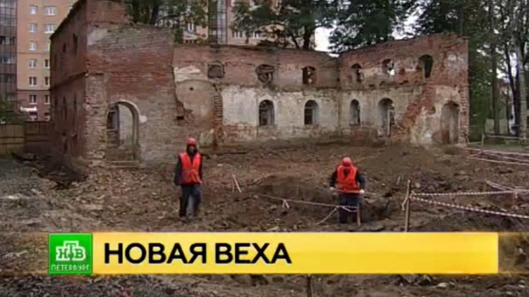 Руины дома летчиков-героев во Всеволожске превратят в мультимедийный музей ВОВ