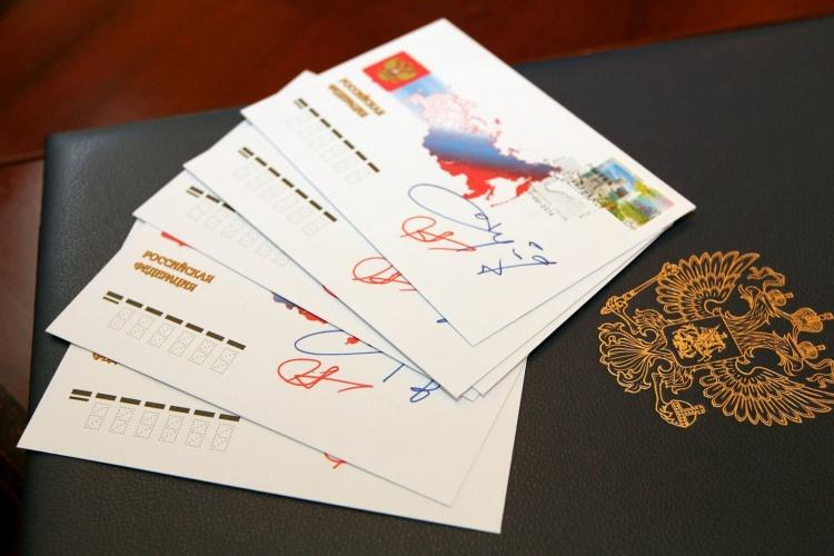 Всеволожский район потратит 452 тысячи рублей на марки и конверты