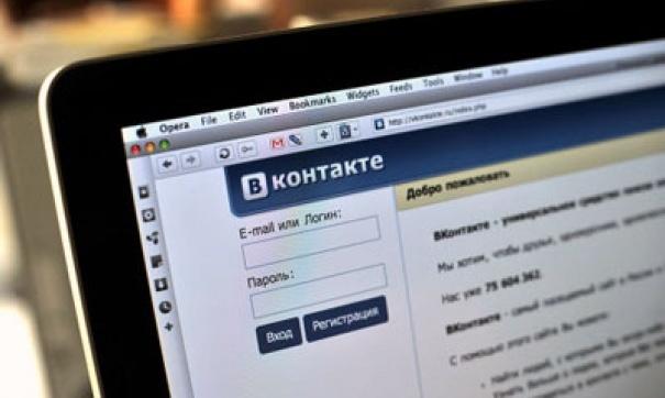 Всеволожские приставы разыскали должника в социальных сетях