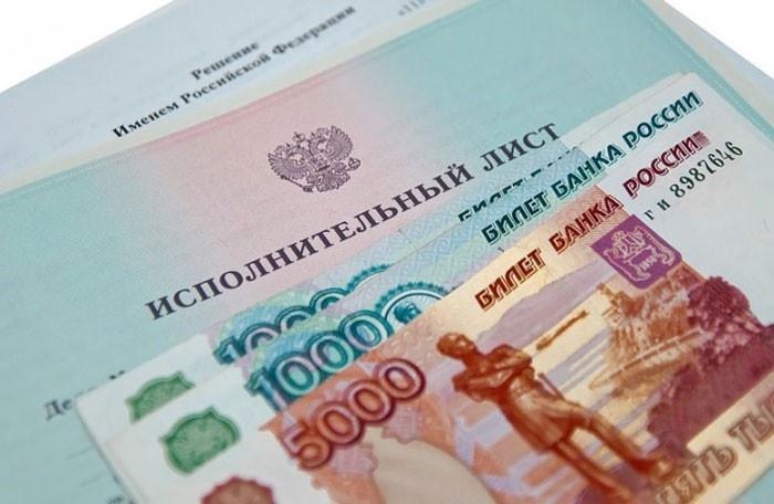Предприятия ЖКХ Ленинградской области задолжали миллиард
