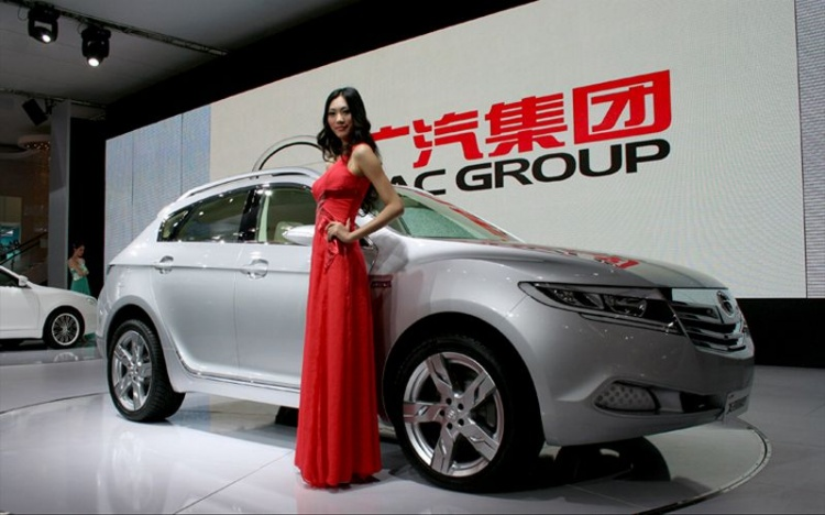 Китайский GAC подпишет соглашение с Ленобластью о размещении автопроизводства до конца года