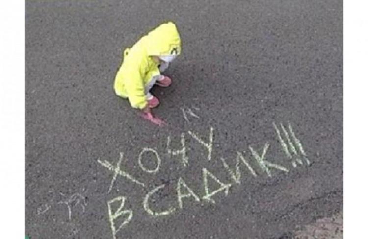 Детсада в Кудрово не будет?