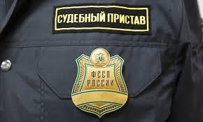 Прокурор Марков отреагировал на анонимку об эксплуатации приставов