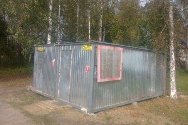 В деревне Борисова Грива населению предложили голосовать в железных ящиках
