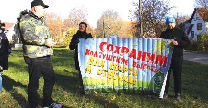 В Колтушах пройдет митинг против уплотнительной застройки