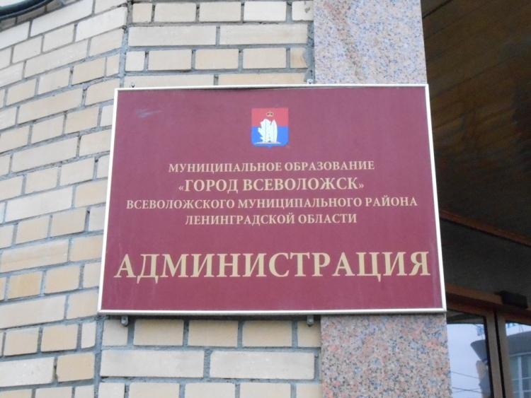 Власти выработали план действий по революции во Всеволожске