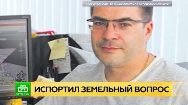 Главного архитектора Всеволожска задержали по земельному вопросу