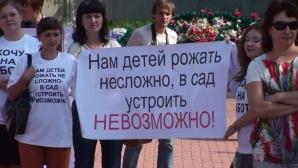 18 000 детей стоят в очереди в детские сады во Всеволожском районе