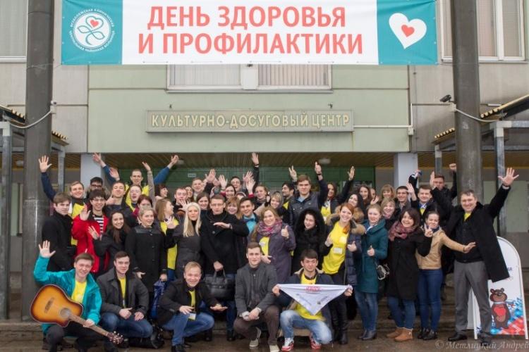 День здоровья и профилактики в рамках IV Всероссийского форума студентов медицинских и фармацевтических вузов