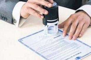 На полицейских из Всеволожска завели дело из-за фальсификации документов