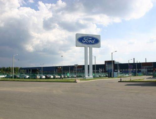 Ford Всеволожск