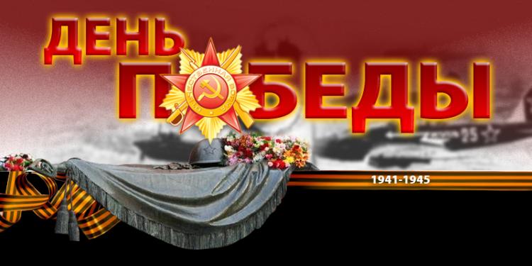 Во Всеволожске прошел урок Победы