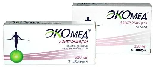Во Всеволожске «ЭкоМед» оштрафовали на 40 тыс. рублей за незаконные надбавки на лекарства