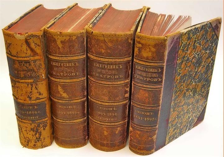 Скачать книгу 19 века