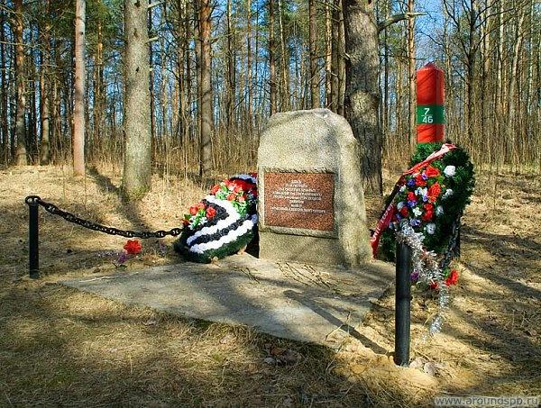 Пограничники посетят место гибели героя А.Д. Гарькавого