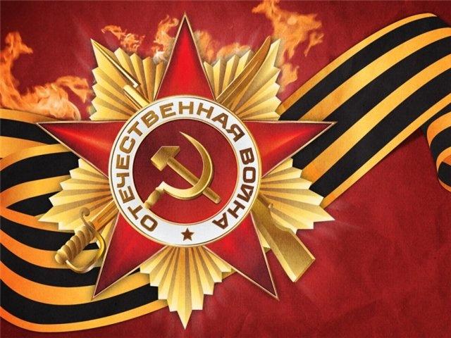 Поздравление с Днём Победы от руководителей города Всеволожска